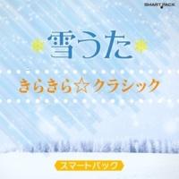 ウラジーミル・トロップ 音楽箱 作品32