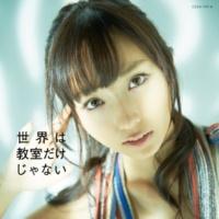 吉木りさ Over the rainbow!(Instrumental)