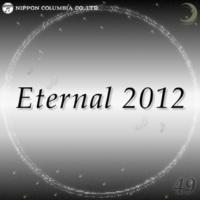 オルゴール moyamoya(オルゴール/原曲:ケツメイシ「Eternal 2012 49」)