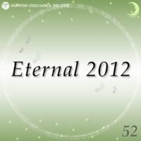 オルゴール とっておきクリスマス(オルゴール/原曲:AKB48「Eternal 2012 52」)