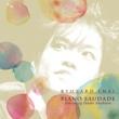 今井亮太郎 ピアノ・サウダージ -featuring Izumi Akahane-