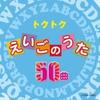 ジェフ・マニング/黒田久美子 I Do, I Do すきですよ