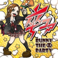 BUNNY THE PARTY 遥か