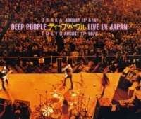 Deep Purple Live in Japan / OSAKA 16th Aug '72