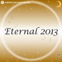 オルゴール stella☆(オルゴール/原曲:Silent Siren「Eternal 2013 7」)