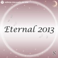 オルゴール たそがれダイアリー(オルゴール/原曲:竹内 まりや「Eternal 2013 8」)