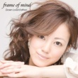古屋かおり frame of mind~Down Load Version~
