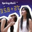 Spring-Roll 35.8+2℃