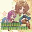 Funczion SOUNDS Funczion SOUNDS Theme Song Collection
