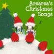 Arearea Arearea's Christmas Songs