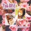 Arearea Pink ROSE