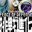 FENCE OF DEFENSE 挑戦進化 - HYPER PROGRESS LIVE NAKED