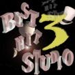 アレンジ・キング BEST HIT STUDIO -Three-