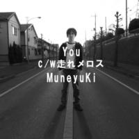 Muneyuki 走れメロス