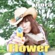 nora Flower