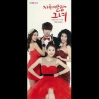 Jung Ho Hyun 自己発光[Instrumental]