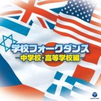 有田純弘/コロムビア・オーケストラ パティケーク・ポルカ(アメリカ)