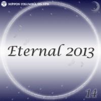 オルゴール アイタイ(オルゴール/原曲:スガ シカオ「Eternal 2013 14」)