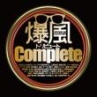 V.A. 爆風トリビュートComplete