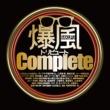 ロリータ18号 爆風トリビュートComplete