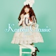 高嶋ちさ子 kawaii Classic -CUTE-