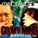 JUMBOY feat. LION GO MY MIND