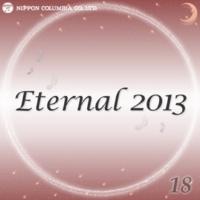 オルゴール 青春よ聴こえてるか(オルゴール/原曲:かりゆし58「Eternal 2013 18」)
