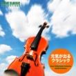 ロイヤル・フィルハーモニー管弦楽団 オッフェンバック:《天国と地獄》序曲第3部