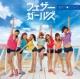 ウェザーガールズ 恋のラブ・サンシャイン(通常盤)