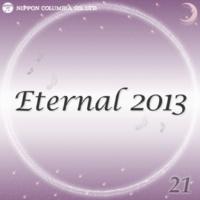 オルゴール 1 2 3~恋がはじまる~(オルゴール/原曲:いきものがかり「Eternal 2013 21」)