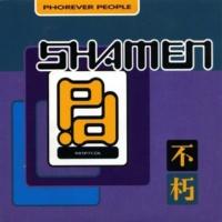 Shamen Phorever People (MK Mix)