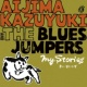 相島一之 & THE BLUES JUMPERS My Stories