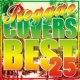 TEMPORAL PLAYERS TOP40常連アーティスト凝縮!!COVER REGGAE BEST 25
