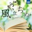イディル・ビレット(ピアノ) ショパン: ノクターン第2番 変ホ長調 Op.9-2