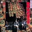 秋田市竿灯会/秋田竿灯囃子 実況録音盤 秋田竿灯まつり