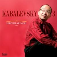 有森 博 カバレフスキー 24の小品集Op.39  19. 前奏曲