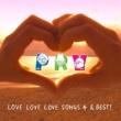 キャラメルペッパーズ LOVE LOVE LOVE SONGS 4 & BEST!