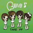 TAKE OFF Run♪<初回限定盤Type-A>