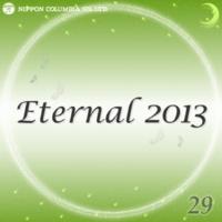 オルゴール Hello Especially(オルゴール/原曲:スキマスイッチ「Eternal 2013 29」)