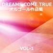 オルゴールサウンド J-POP DREAMS COME TRUE 作品集VOL-1