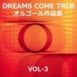オルゴールサウンド J-POP DREAMS COME TRUE 作品集VOL-3