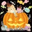 OMG オルゴール こんぺいとうの踊り(組曲 「くるみ割り人形」より)(オルゴール「ハロウィン・オルゴール」)