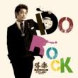 導楽 Do Rock