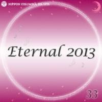 オルゴール わがまま 気のまま 愛のジョーク(オルゴール/原曲:モーニング娘。「Eternal 2013 33」)