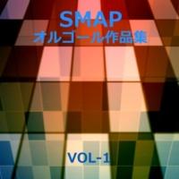 オルゴールサウンド J-POP Dear WOMAN Originally Performed By SMAP