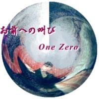 One Zero 男が女を愛する時