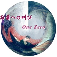 One Zero ティール・ナ・ノグの住人