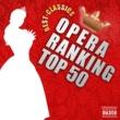 Various Artists オペラ人気曲ランキングTOP50![クラシック人気曲ランキングシリーズ][mini album version]