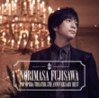 藤澤ノリマサ POP OPERA THEATER~5th Anniversary Best