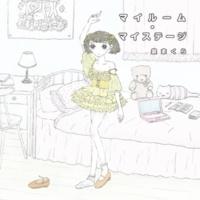 泉まくら 東京近郊路線図 pro.by Sugar's Campaign (Seiho × Avec Avec)